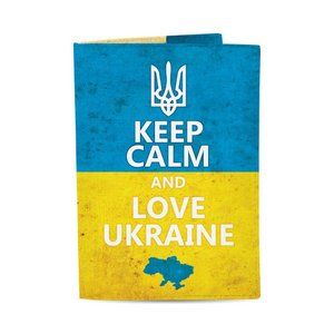 Обложка на загранпаспорт, паспорт книжка - Keep Calm And Love Ukraine