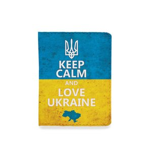 Обложка на документы Keep Calm And Love Ukraine